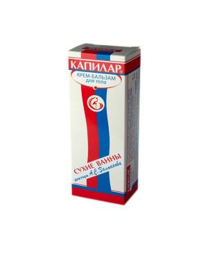 Kapilar - krém na kŕčové žily