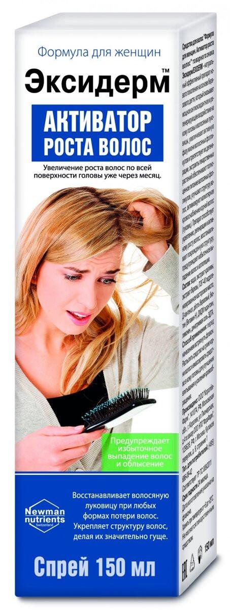 Exiderm - aktivátor rastu vlasov pre ženy