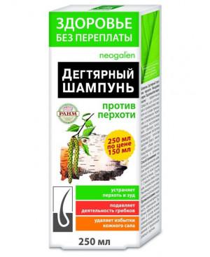 Meandra Dechtový šampón proti lupinám 250 ml
