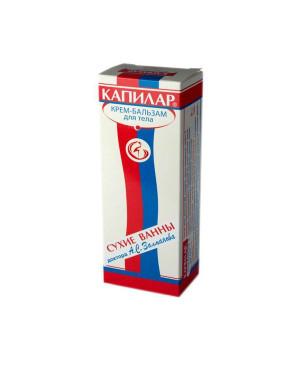 Kapilar - krém na kŕčové žily (chladivý) 75 ml