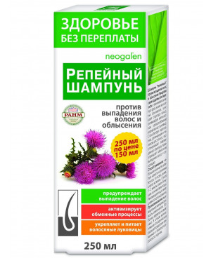 Meandra Lopúchový šampón proti vypadávaniu vlasov a plešatosti 250 ml