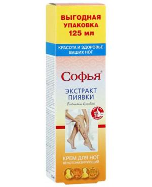 Sofia krém - s extraktom z pijavíc 125 ml